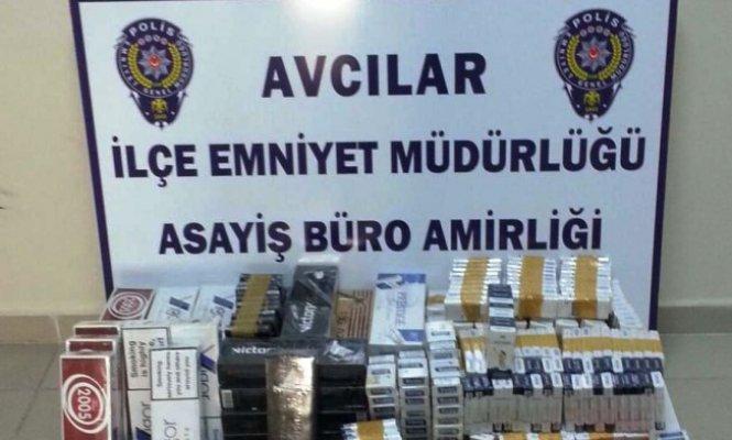 Firuzköy Polis Merkezi Telefon