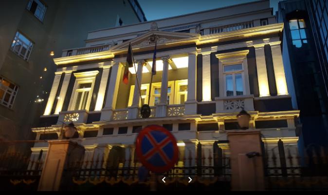Belçika İstanbul Başkonsolosluğu