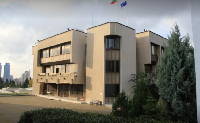Bulgaristan İstanbul Başkonsolosluğu