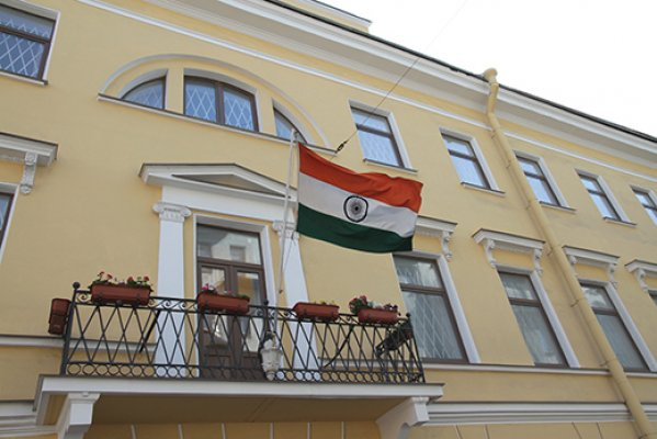 İstanbul Hindistan Başkonsolosluğu