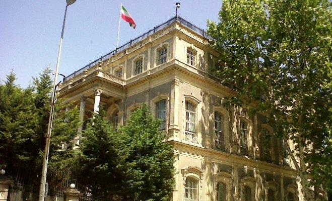 İstanbul İran Başkonsolosluğu