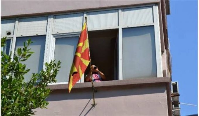 Makedonya İstanbul Başkonsolosluğu