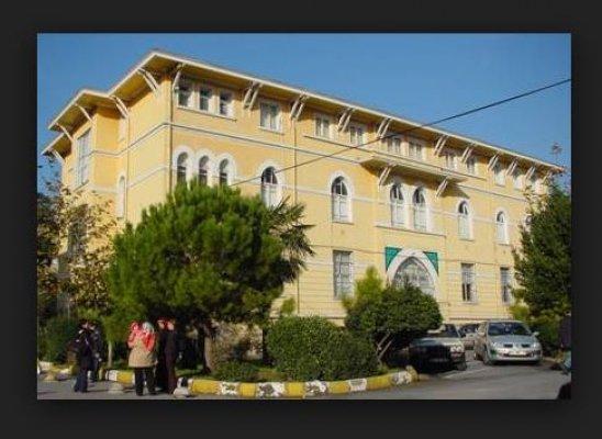 İstanbul, Cerrahpaşa Tıp Fakültesi Tıp Tarihi Müzesi