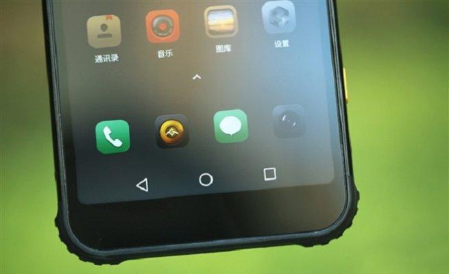 Dünyanın en sağlam telefonu 'AGM X3' tanıtıldı