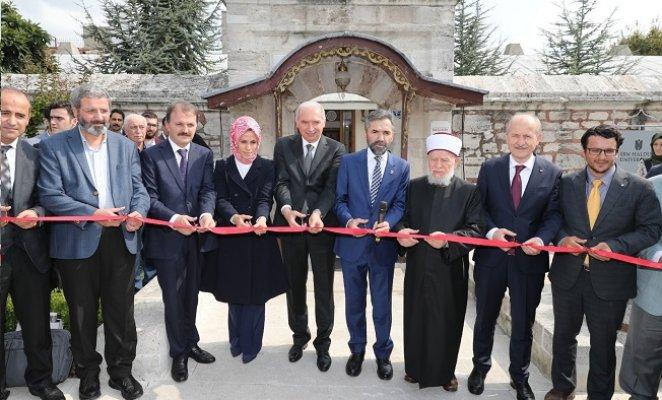 İbn Haldun Üniversitesi Süleymaniye Yerleşkesi