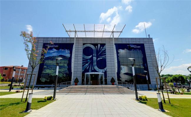 Arnavutköy Belediyesi Tahakkuk Bilgileri Sorgulama