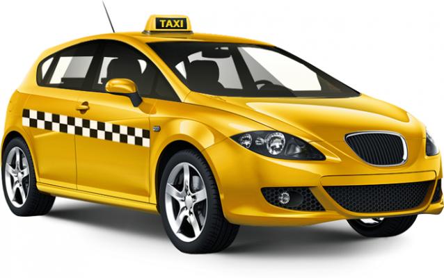 Cihangir Taksi Telefon