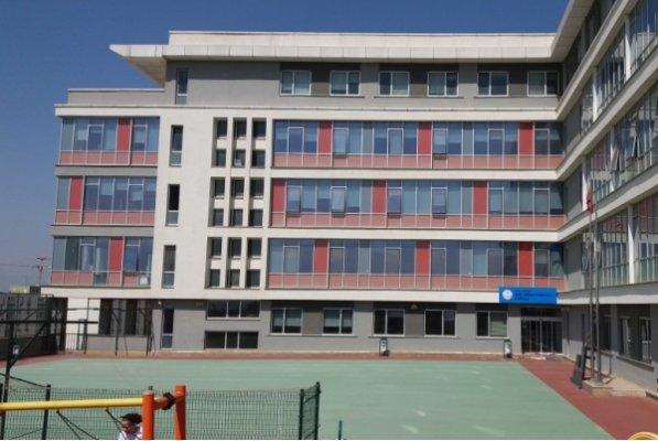 Başakşehir Serdar Gökbayrak İlkokulu Yol Tarifi