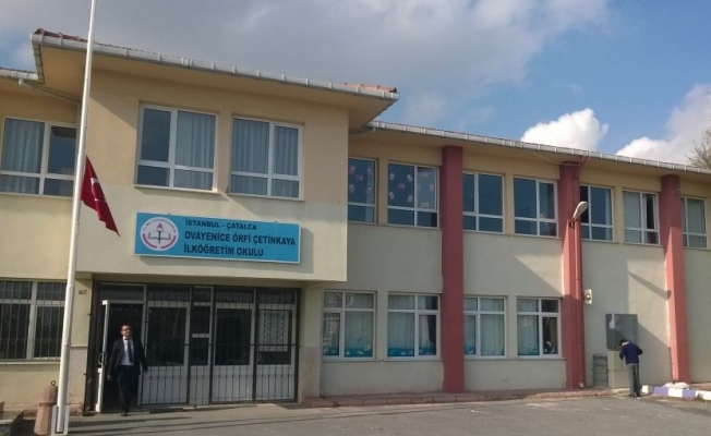Ovayenice Örfi Çetinkaya İlkokulu Adres
