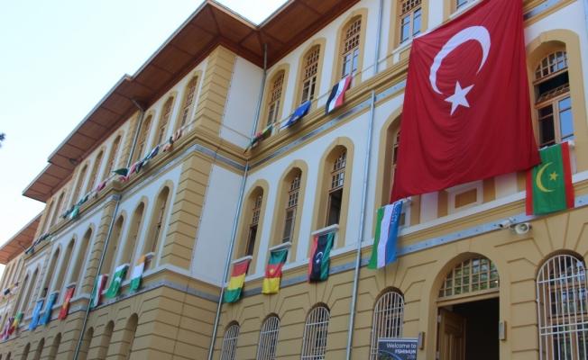 Fatih Sultan Mehmet Uluslararası Anadolu İmam Hatip Lisesi Nerede