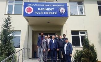 Arnavutköy İlçe Emniyet Müdürlüğü