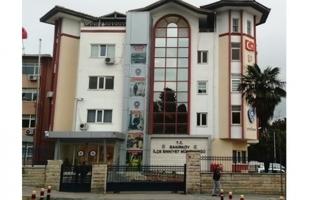 Bakırköy Olay Yeri İnceleme ve Kimlik Tespit Büro Amirliği