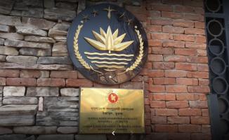 Bangladeş İstanbul Başkonsolosluğu