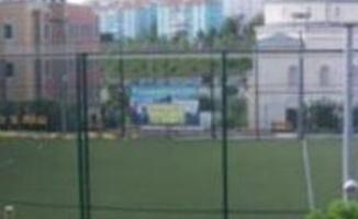 Başakşehir Spor Kulübü Tesisi