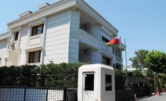 Belarus Cumhuriyeti İstanbul Başkonsolosluğu