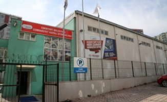 Cumhuriyet Spor Salonu