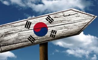 Güney Kore İstanbul Başkonsolosluğu