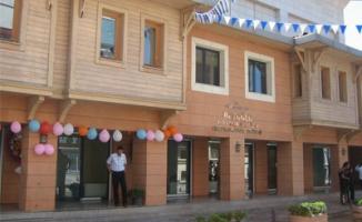 Beyoğlu Ana Çocuk Sağlığı ve Aile Planlama Merkezi