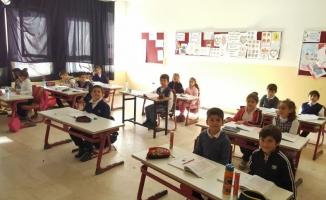 Karaburun Örfi Çetinkaya İlkokulu