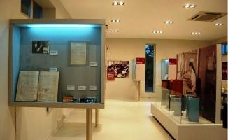 Bakırköy Ruh ve Sinir Hastalıkları Hastanesi Müzesi