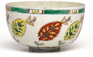 """Sadberk Hanım Müzesi """"Kütahya Çini ve Seramik Koleksiyonu"""" sergisi"""