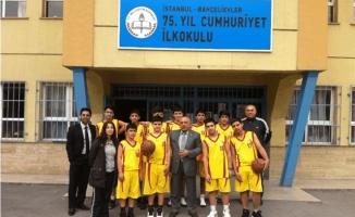 75.Yıl Cumhuriyet İlkokulu