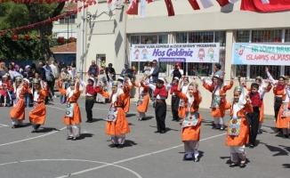 Güzelcehisar İlkokulu Nerede, Adres, Telefon