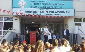 Mehmet Emin Pulatkonak Ortaokulu Adres, Telefon, Ulaşım