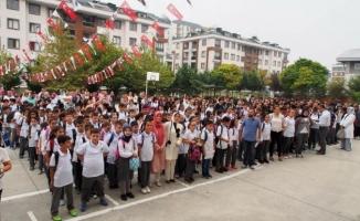 Şehit Büyükelçi Galip Balkar Ortaokulu Adres Telefon Ulaşım