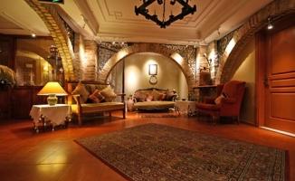 Armagrandi Spina Hotel Sultanahmet İstanbul yol tarifi