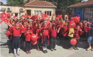 Muallim Yahya İlkokulu Adres