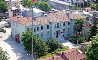Sultanahmet Suphi Paşa Mesleki ve Teknik Anadolu Lisesi Adres
