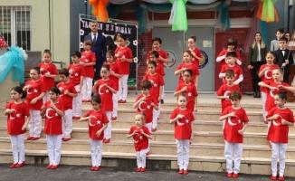 60 Yıl Anadolu İlkokulu