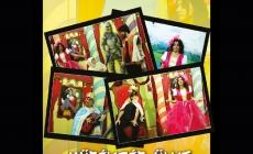 Çocuklar İçin Ücretsiz Tiyatro Etkinliği :Müziksiz Ülke